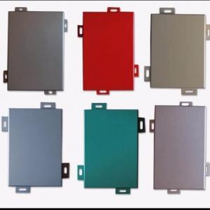 铝德赢手机版采用雕花工艺,给铝德赢手机版注入新活力